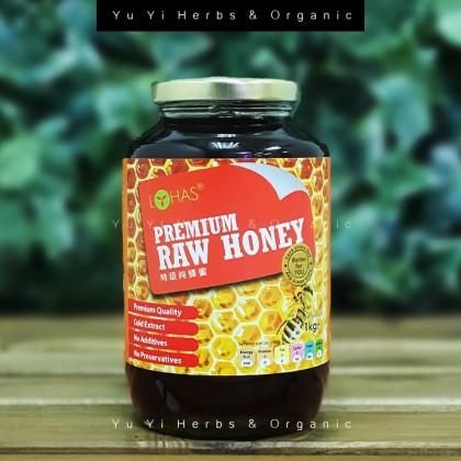 【Lohas】Organic Premium Raw Honey - 1kg