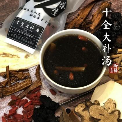 【Yu Yi Herbs】十全大补汤 Shi Quan Da Bu Soup
