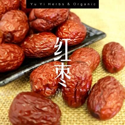 【Yu Yi Herbs】新疆无璜红枣 (XL) XinJiang Red Dates Without Sulfur (XL)