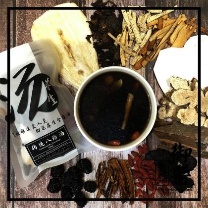 【Yu Yi Herbs】传统八珍汤 Traditional Ba Zhen Soup