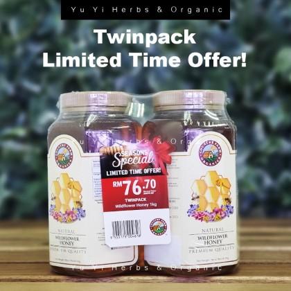 【Country Farm】Natural Wildflower Honey - 1kgX2