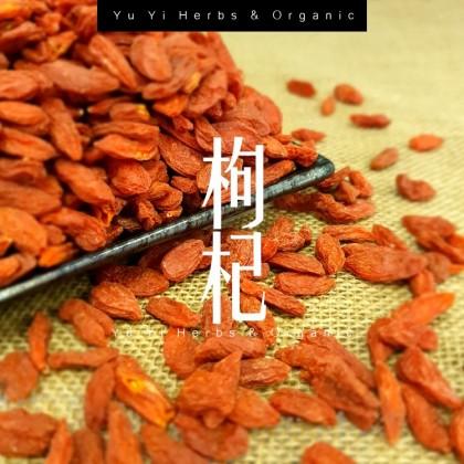 【Yu Yi Herbs】宁夏枸杞 NingXia Wolfberry - 180g