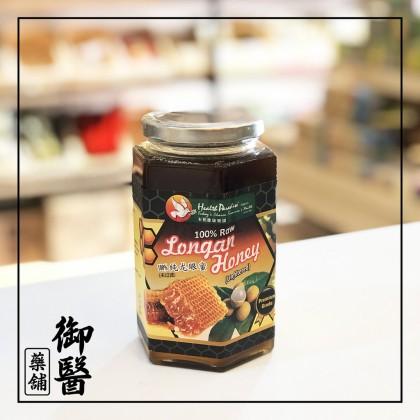 【Health Paradise】100% Raw Longan Honey (Unfiltered) - 750g