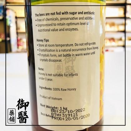 【Health Paradise】Perfect Raw Honey 天然纯正蜜糖