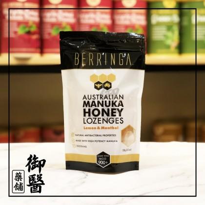 【Berringa】Australian Manuka Honey Lozenges (Lemon & Menthol) - 150g