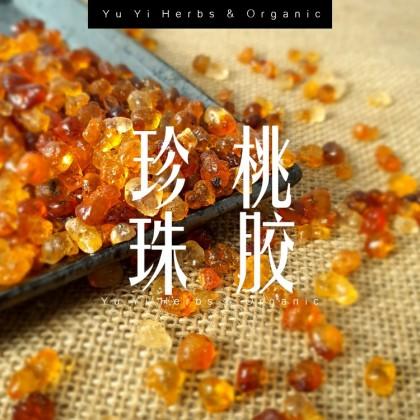 【Yu Yi Herbs】珍珠桃胶 Pearl Peach Gum / Tao Jiao - 250g