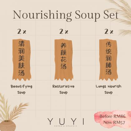 【Yu Yi Herbs】Herbal Soup Set