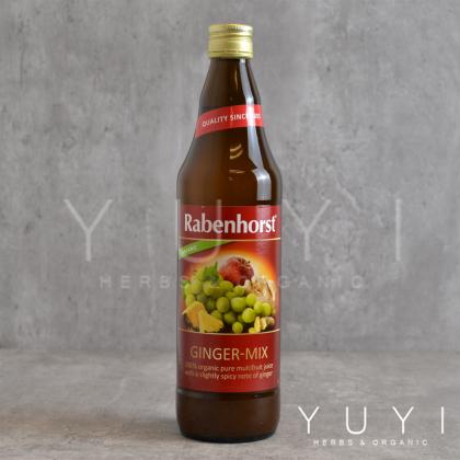 【Rabenhorst】Ginger Mix Juice - 750ml