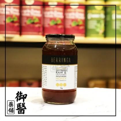 【Berringa】100% Pure Australian Raw & Unfiltered Certified Organic Honey - 1kg