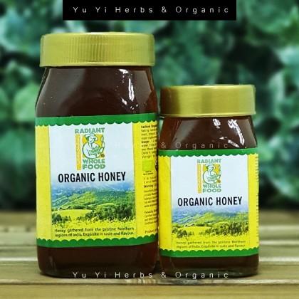 【Radiant】Organic Honey - 1kg/500g