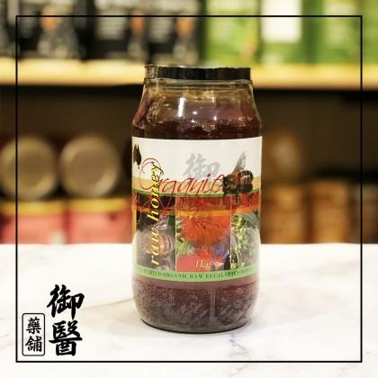 Australia Organic Raw Eucalyptus Honey - 1kg