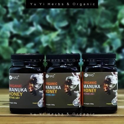 【Lohas】Organic Manuka Honey - 500g