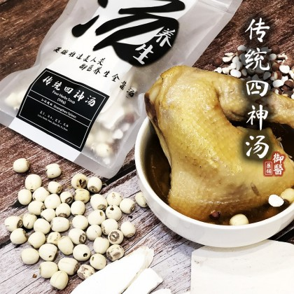 【Yu Yi Herbs】传统四神汤 Four Herbs Soup